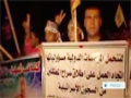 [30 Oct 2013] Freed Palestinians return to Gaza - English