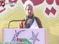 [عظمتِ ولایت کانفرنس] Speech By H.I Ejaz Bahishti - 27 Oct 2013 - Urdu