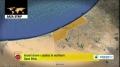 [03 Nov 2013] israeli drone crashes in northern Gaza Strip - English