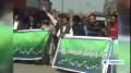 [03 Nov 2013] Shias in Kashmir want lifting of ban on Muharram processions - English