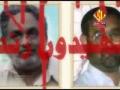 [01 ]Noha 2013-2014 - Shaheed Zindabad dedicated to Ustad Sibte Jaffer - Lakhanie Brothers - Urdu