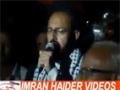 [Clip] ٹارگٹ کلنگ نہیں رکی تو جلوس عزا کو طاقت میں بدل دینگے Urdu