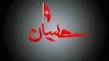 [05 Audio] Shahid Baltistani 2014 noha: Sada Rahy Ga Hussein Ka Gham Noha 2013-14 - Urdu