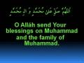 Dua Kumayl - Sheikh Ali Najaf - Arabic Sub English
