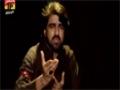 [1] Muharram 1435 - Ya Ali (A.S) - Haider Sherazi Noha 2013-14 - Urdu