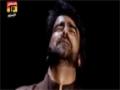 [8] Muharram 1435 - Aae Ameer E Lashkeram - Haider Sherazi - Farsi