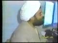 YA NASRALLAH - Arabic
