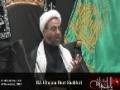 [05] Islam e Naab - The Pure Islam - Muharram 1435 - H.I. Ghulam Hurr Shabbiri - Urdu