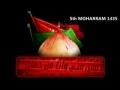{05} [Ladies Majlis] (Audio) Muharram 1435 (Singapore) - Islam And Culture - Muhtarma Uzma Zaidi - Urdu