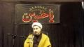 [02] Muharram 1435 - Why we are called SHIA? Sheikh Mansour Leghaei - English