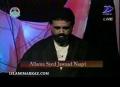 [3/3] قیام مقدس Qayam-e-Muqaddas (2006) - Ustad Syed Jawad Naqavi - Urdu