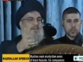 9 Muharram 1435 - Speech Sayyed Hasan Nasrullah - Sec Gen Hizbullah - English Translation