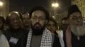 داعی اتحاد بین المسلمین علامہ صادق تقوی کا عوام کے نام پیغام - Urdu