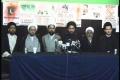 [Press Conference] Majlis Ulama Shia Europe - London - Urdu