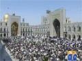 Documentary on Muharram - Part 1 - Urdu