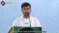 [Barsi Shaheed Saeed Haider] Salam : Br. Meesum - 02 Nov 2013 - Urdu