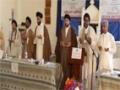 [13] Majlis Ulama Shia Europe - Abuzar Gaffari Convention - English & Urdu