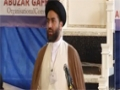 [11] Majlis Ulama Shia Europe - Abuzar Gaffari Convention - English & Urdu