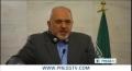 [20 Nov 2013] israel seeks to undermine nuclear talks: James Petras - English