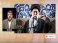 [20 Nov 2013] Leader Ayatollah Khamenei : israeli regime shaky, doomed to collapse - English