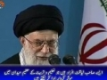 صحیفہ نور | Following Western ideologies blindly is dangerous | Supreme Leader Khamenei - Farsi sub Urdu