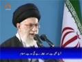 صحیفہ نور | Baidar Qomain-Zinda Insan Dushman ki Naumidi | Supreme Leader Khamenei - Urdu