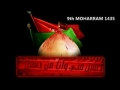 {09} [Ladies Majlis] (Audio) Muharram 1435 (Singapore) - Islam And Culture - Muhtarma Uzma Zaidi - Urdu