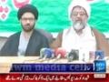 [Clip] H.I Raja Nasir - لاھور پریس کانفرنس مجلس وحدت مسلمین پاکستان - Urdu