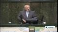 [27 Nov 2013] Iran FM Mohammad Javad Zarif\'s speech at parlianment (Part 1) - English
