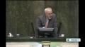 [27 Nov 2013] Iran FM Mohammad Javad Zarif speech at parlianment (Part 2) - English