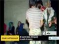 [28 Nov 2013] At least 8 killed, 45 injured in Iran earthquake - English