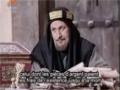 [01] La Pureté Perdue - Muharram Special - Persian Sub French