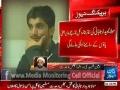 [Media Watch] Dawn News : Interview Allama Amin Shaheedi About Shaheed Allama Deedar Jalbani - Urdu