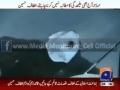 [Media Watch] Geo News: مجلس وحدت مسلمین نے کل پر امن ہڑتال کا اعلان کر دیا Urdu