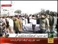 [Media Watch] Such News : کراچی شہید مولانا دیدار علی کی نماز جنازا لائیو - Urdu