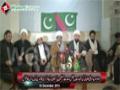 MWM Press conference on shahadat of Mulana Deedar Ali Jalbani - 03 December 2013 - Urdu