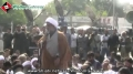 [جلوس و جنازہ شہید مولانا دیدار علی] Speech : H.I Raja Nasir Abbas - 04 Dec 2013 - Urdu
