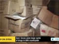 [05 Dec 2013] Syria govt seize large cache of drugs from insurgents  in Idlib country side - English