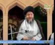 دروس خارج الفقه   مفاتيح عملية الاستنباط الفقهي - 1 - Arabic