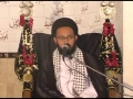 [24 Nov 2013] Muharram 1435 - Maal Aur Olad Kay Zarye Imtehan - H.I Sadiq Taqvi - Urdu