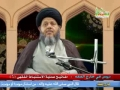 دروس خارج الفقه   مفاتيح عملية الاستنباط الفقهي - 6 - Arabic