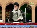 دروس خارج الفقه   مفاتيح عملية الاستنباط الفقهي - 7 - Arabic