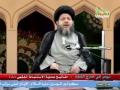 دروس خارج الفقه   مفاتيح عملية الاستنباط الفقهي - 8 - Arabic