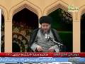 دروس خارج الفقه   مفاتيح عملية الاستنباط الفقهي - 13 - Arabic