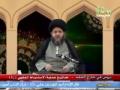 دروس خارج الفقه   مفاتيح عملية الاستنباط الفقهي - 14 - Arabic