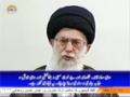 صحیفہ نور | No one fears US and Obey it that old time has gone | Imam khamenei - Farsi sub Urdu