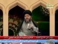 دروس خارج الفقه   مفاتيح عملية الاستنباط الفقهي - 16 - Arabic