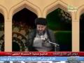 دروس خارج الفقه   مفاتيح عملية الاستنباط الفقهي - 17 - Arabic