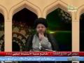 دروس خارج الفقه   مفاتيح عملية الاستنباط الفقهي - 18 - Arabic