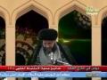 دروس خارج الفقه   مفاتيح عملية الاستنباط الفقهي - 19 - Arabic